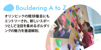 Bouldering A to Z